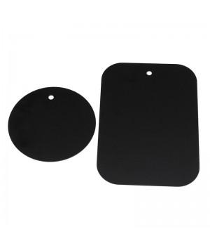 Комплект пластин для магнитного держателя Breaking