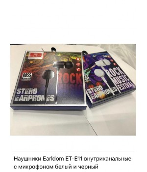 Наушники внутриканальные Earldom ET-E11 с микрофоном