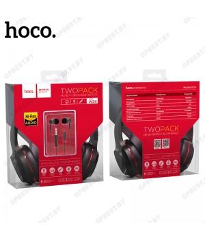 Гарнитура полноразмерная Hoco W24 Enlighten Headphones 2в1