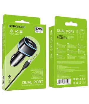 Азу Borofone Apple Lightning 8 pin BZ14 Max (2USB) Dual Port Ambient