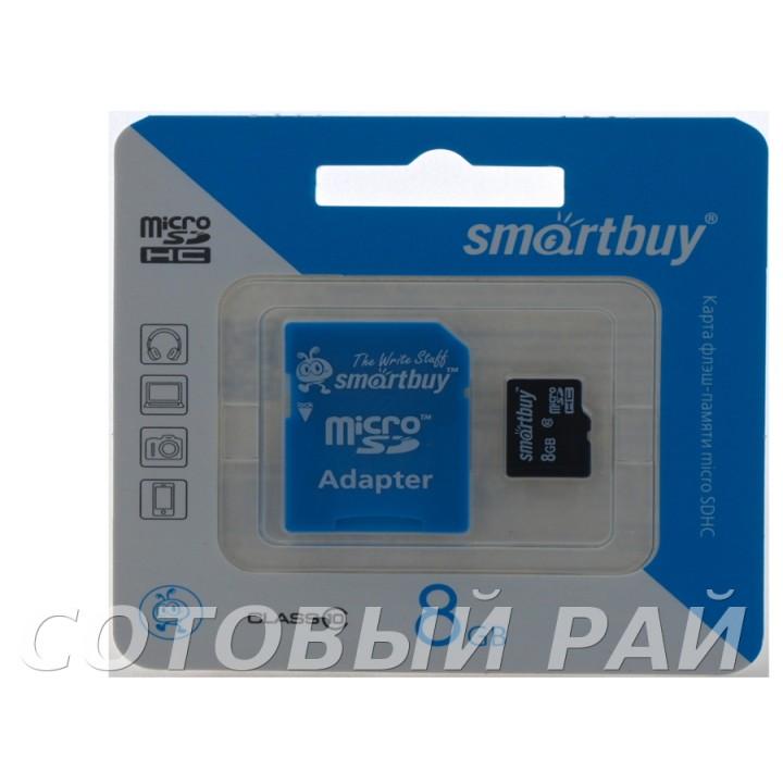 Карта памяти MicroSD Smart Buy 8 Gb Class 10 (+ад)