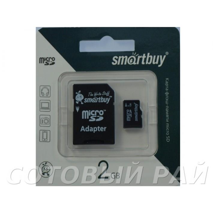 Карта памяти MicroSD Smart Buy 2 Gb (+ад)