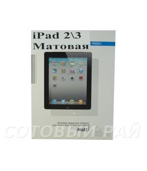 Защитная пленка Apple iPad 2/3/4 Deppa Матовая