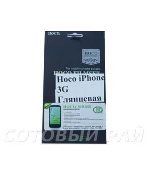 Защитная пленка Apple iPhone 3G/3GS Hoco Глянцевая