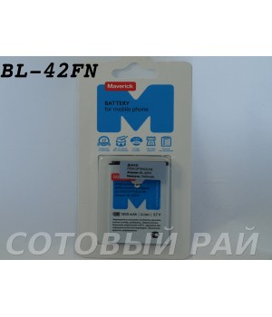 Аккумулятор LG BL-42FN P350 / C550 Chat  (1300mAh) Maverick