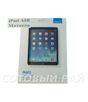 Защитная пленка Apple iPad Air Deppa Матовая
