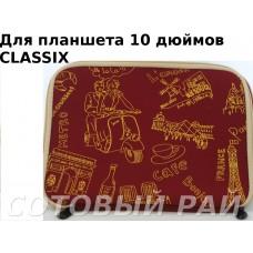 Сумка для Планшета 10 Дюймов (Classix)