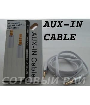 Аудио каБель 1 метр Aux-In Cable Elite