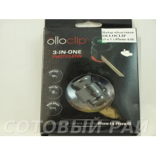 НаБор оБъективов (3 в 1) Olloclip iPhone 4/4S