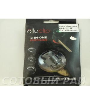 НаБор оБъективов (3 в 1) Olloclip iPhone 4/4S