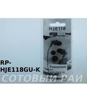 Наушники внутриканальные Panasonic RP-HJE118GU-K