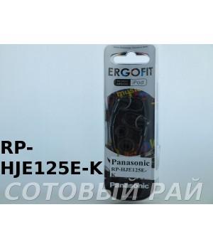 Наушники внутриканальные Panasonic RP-HJE125E-K