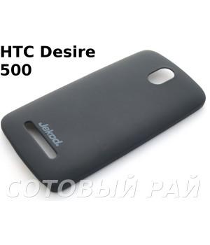 Крышка HTC Desire 500 (506E) Jekod пластик Черная