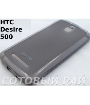 Крышка HTC Desire 500 (506e) Jekod силикон (Серая)
