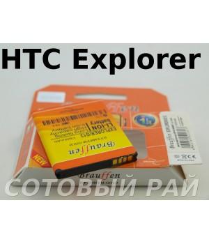 Аккумулятор HTC BD29100 Explored/Wildfire S (1300mAh) Brauffen Gold