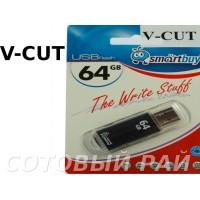 Флешка SmartBuy USB 64GB V-Cut