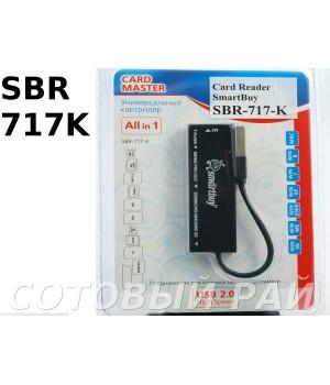 Кард-ридер SmartBuy Sbr-717-k