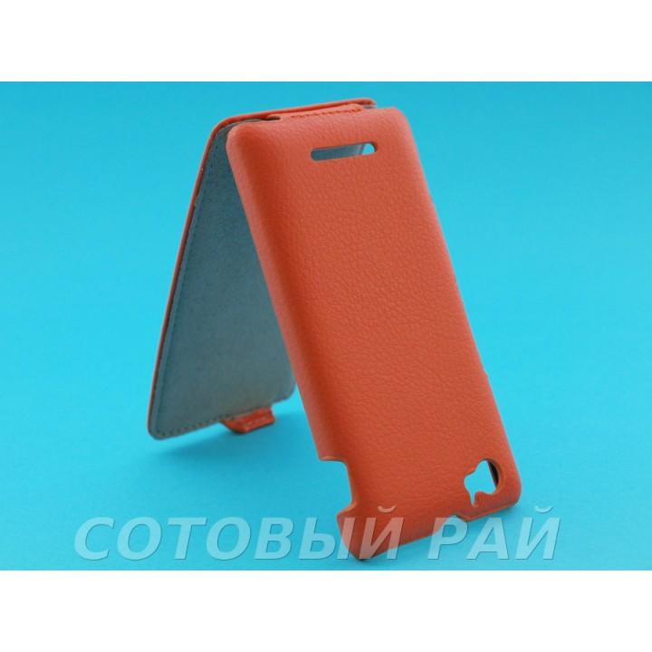 Чехол-книжка Sony Xperia M (C2005) AIS (Оранжевый)