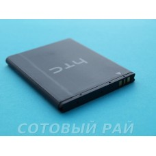 Аккумулятор HTC B0PA2100 Desire 310 (2000mAh) Original