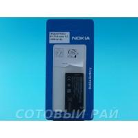 Аккумулятор Nokia BV-5S Lumia X2 , RM-1013 (1800mAh) Original