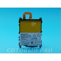Аккумулятор Sony LIS1525ERPC Xperia Z1 , L39h (3000mAh) Original