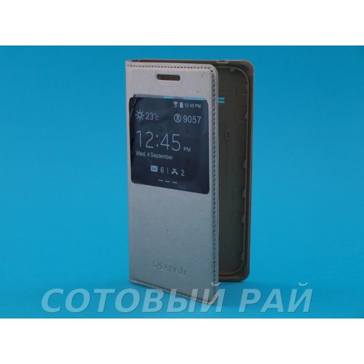 Чехол-книжка Samsung J100f (J1) Flip Cover с окном (Золотой)