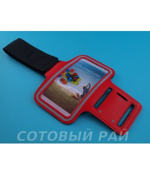 Сумки на руку спортивная Samsung S3/S4 Красная