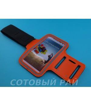 Сумки на руку спортивная Samsung S3/S4 Оранжевая
