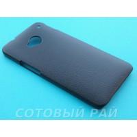 Крышка HTC One (M7) Fashion (Черная)