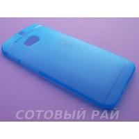Крышка HTC One2 (M8) Ультратонкая (ГолуБая)