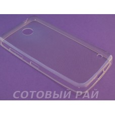 Крышка Nokia 630,635,636 Lumia Just Slim силикон (Прозрачная)