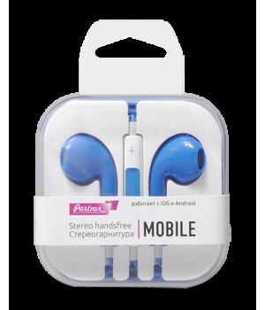 Гарнитура EuroPods Partner Mobile (Синие) с микрофоном и пультом