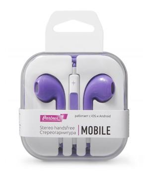 Гарнитура EuroPods Partner Mobile (Фиолетовые) с микрофоном и пультом