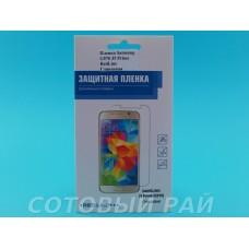 Защитная пленка Samsung G570 (J5 Prime) Red Line Глянцевая