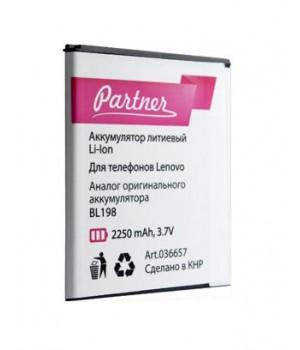 Аккумулятор Lenovo BL198 A850/S880/S890 (2250mAh) Partner