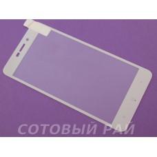 Защитное стекло Xiaomi Redmi 4 Полный экран (Белое)