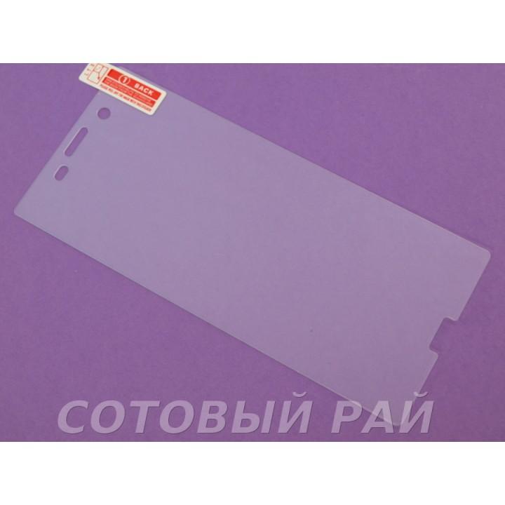 Защитное стекло Sony Xperia XZ / XZs