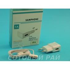 Cетевое зарядное устройство SamPhone iPhone 4 (1A)