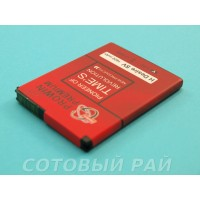 Аккумулятор HTC BH98100 Desire SV (1620mAh) Prowin