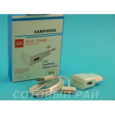Cетевое зарядное устройство SamPhone iPhone 4 / iPad (2A)