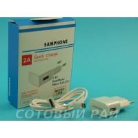 Cетевое зарядное устройство SamPhone Micro Usb (2A)