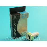 АвтомоБильное Зарядное Устройство с 3 USB Paik (2,1+1+1А)