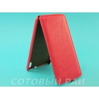 Чехол-книжка HTC Desire 800/816 Brauffen Elite (Розовый)