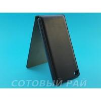 Чехол-книжка Huawei P8 Silikon (Черный)
