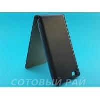 Чехол-книжка Huawei P8 Lite Silikon (Черный)