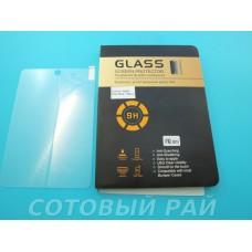 Защитное стекло Apple iPad Mini / Mini 2