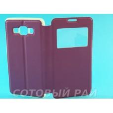 Чехол-книжка Samsung A500f (A5) Armor Бок + окно (Фиолетовый)