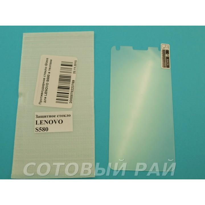 Защитное стекло Lenovo S580
