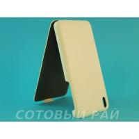 Чехол-книжка HTC Desire 800/816 Brauffen Elite (Белый)
