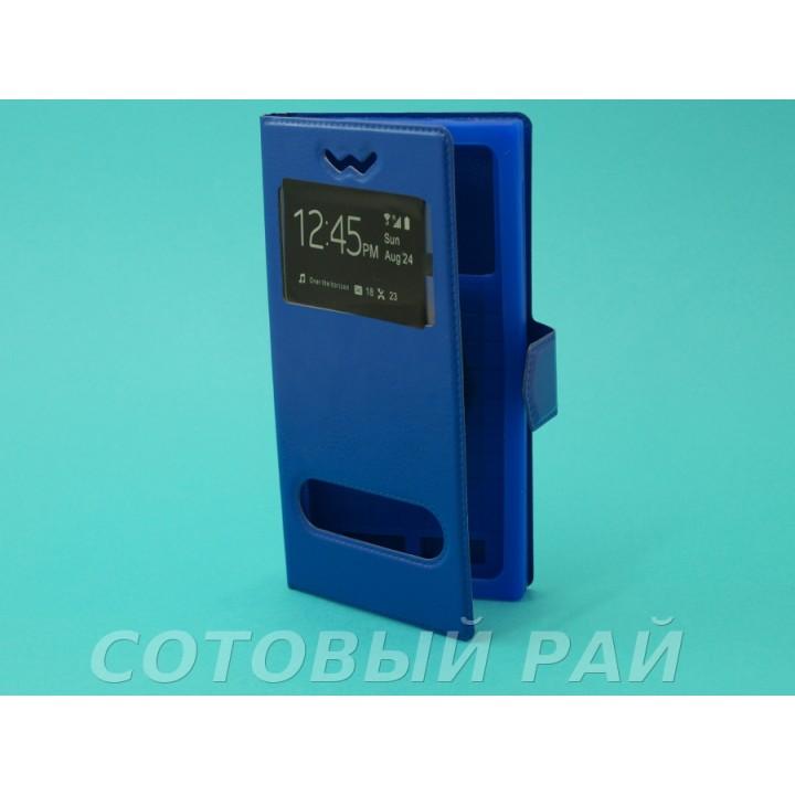Чехол-книжка Бок с поворотным силикон. держателем 4,0-4,5 (Синий)